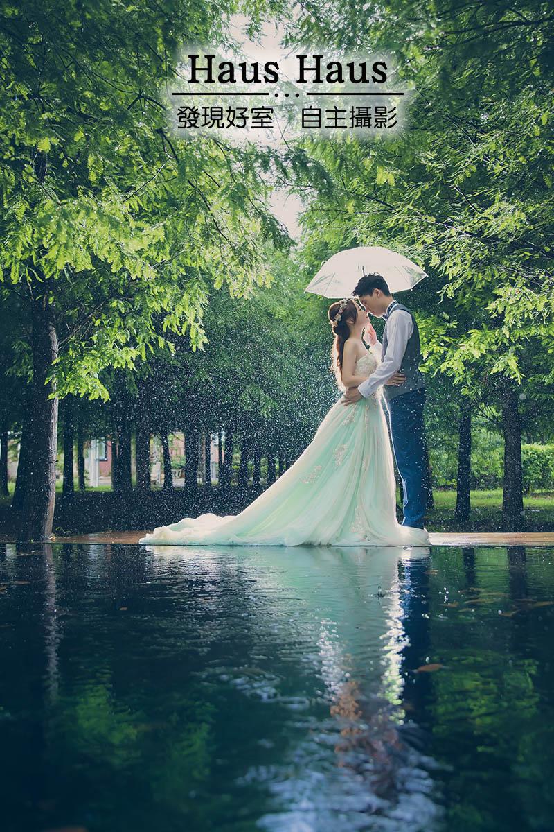 IMG_0858 - 發現好室 HAUS HAUS 自主攝影《結婚吧》