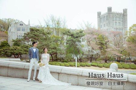 💙韓劇拍攝地海外旅拍 x 首爾  | HAUS