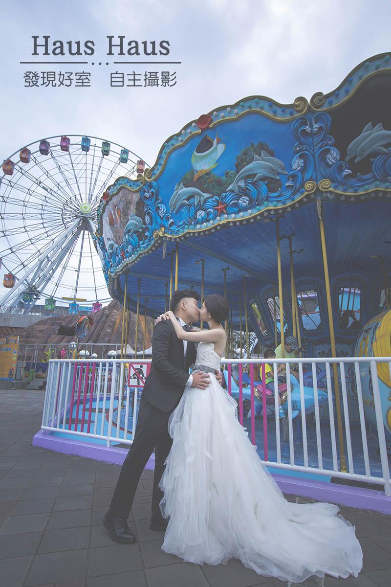 IMG_7394 - 發現好室 HAUS HAUS 自主攝影《結婚吧》