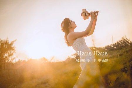💙夕陽無限美好婚紗*精選*<持續增加>夕陽-沙灘-城堡-花卉-黑森林-街頭-外景推薦 l HAUS ♥♥♥