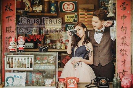 💙復古懷舊風情*精選*<持續增加>宜蘭-林安泰-迪化街-大稻埕-雜貨店 l HAUS ♥♥♥