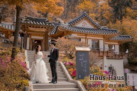 韓劇拍攝地海外旅拍 x 首爾 | HAUS客照 |