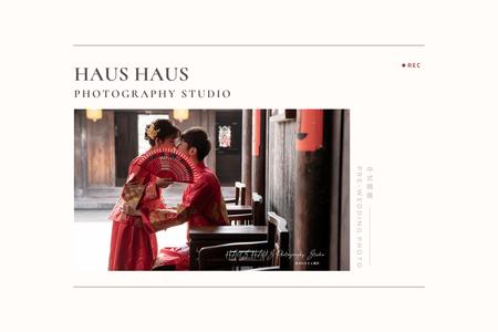 中式精選|龍鳳掛、旗袍、秀禾服,穿越時空古典之美|HAUS