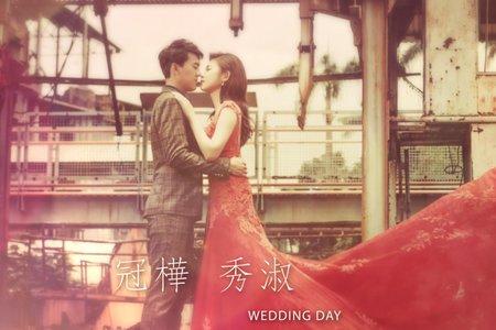 冠樺 ❤️ 秀淑 | 婚禮紀錄| 迎娶 | 平面攝影 | 流水席