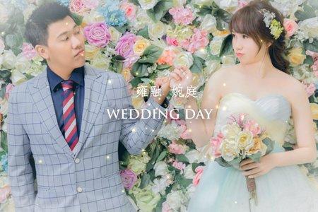雍融 ❤️ 婉庭 | 婚禮紀錄 | 迎娶| 平面攝影 | 大統海鮮餐廳