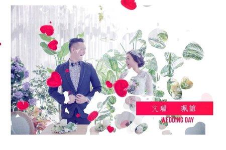 文瑞 ❤️ 佩誼 | 婚禮紀錄 | 平面攝影 | 北海岸海鮮餐廳