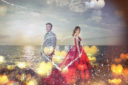 堉源 ❤️ 靚怡 | 婚禮紀錄 | 平面攝影 | 雅悅會館