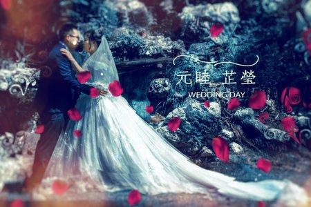 元睦 ❤️ 芷瑩 | 平面攝影 | 迎娶 | 雅園新潮