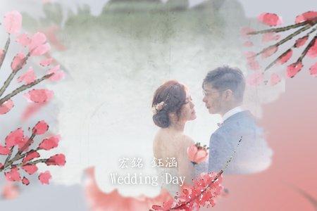 宏銘 ❤️ 鈺涵 | 平面攝影 | 婚禮紀錄 | Wedding MV |