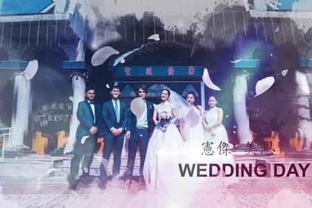 憲傑 ❤️ 美恩 | 原住民婚禮 | 平面攝影 | 三地門排灣族