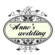 安妮公主手工婚紗!