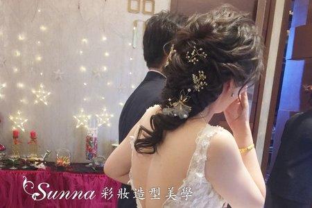 結婚宴~雅慧