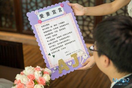 Me2Jason 新竹婚攝