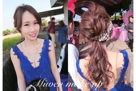 韓系低髻編髮?