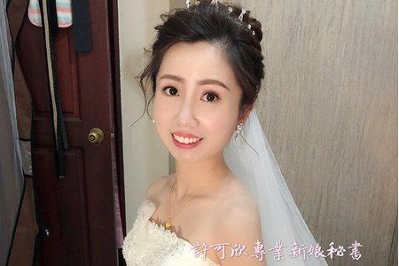 【2019最新】許可欣專業新娘秘書