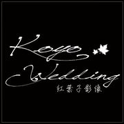 Koyowedding 紅葉子影像