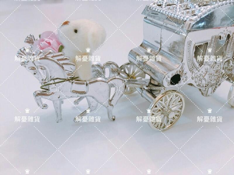 夢幻馬車喜糖盒 小熊拉馬車之夢幻婚禮作品