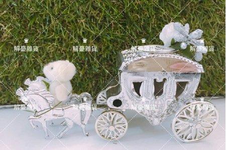 夢幻馬車喜糖盒 小熊拉馬車之夢幻婚禮