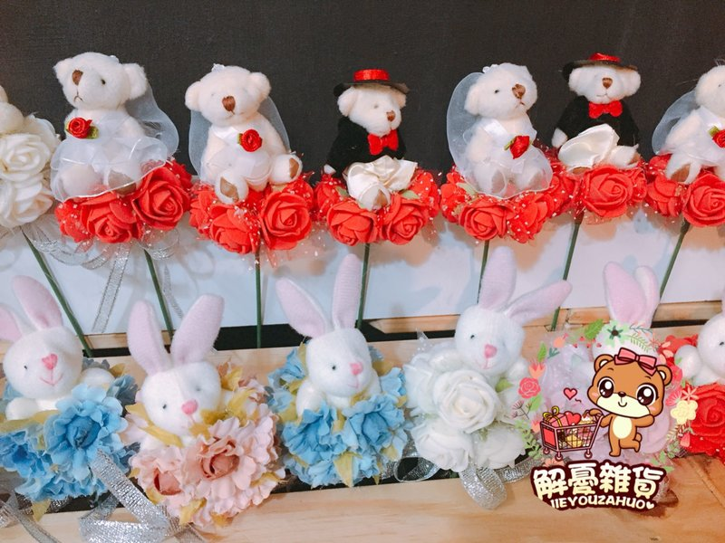 ?花束熊/兔~浪漫婚禮 求婚花束作品