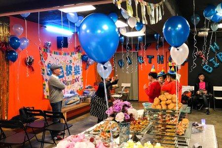 食尚燴 x 生日派對