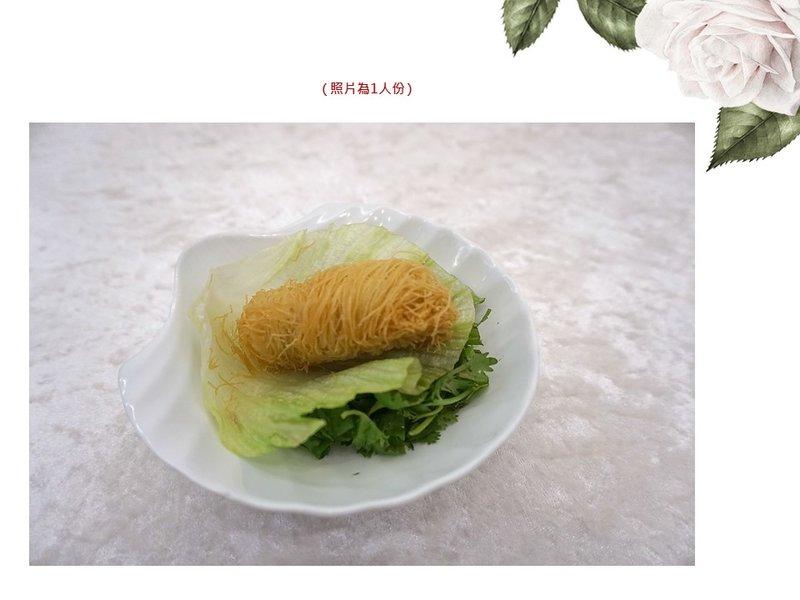 生菜龍鬚蝦