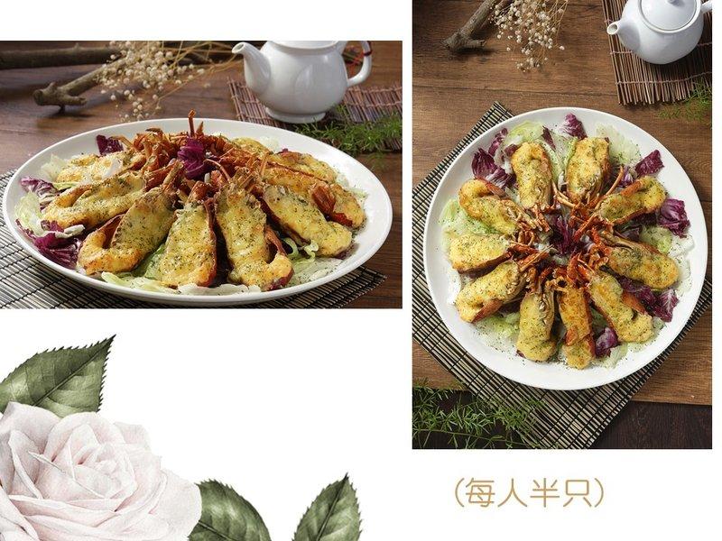 野菜芝士焗龍蝦段(每人半只)