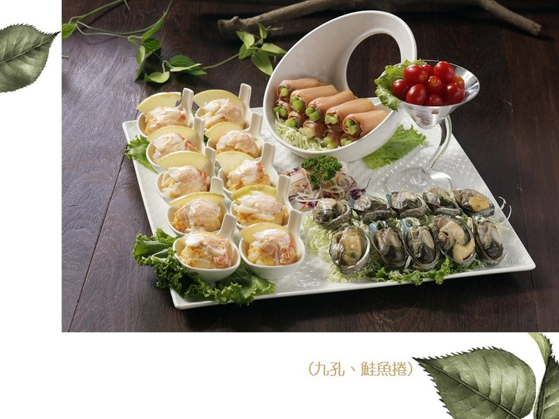 沙律龍蝦三特拼(九孔、鮭魚捲)