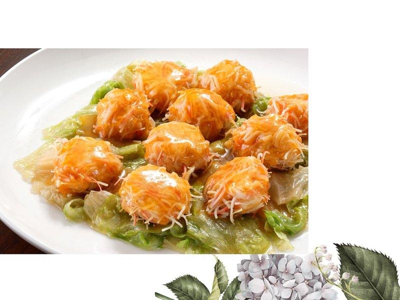 三熱炒-脆綠繡球丸