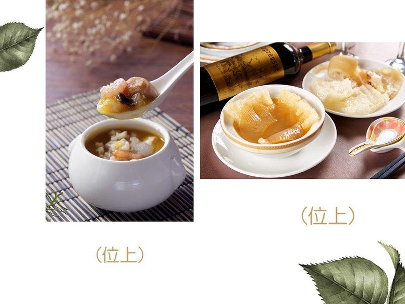 濃湯花膠排翅盅或元貝金湯雪蛤海鮮盅(位上