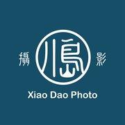 小島攝影XIAO DAO PHOTO!