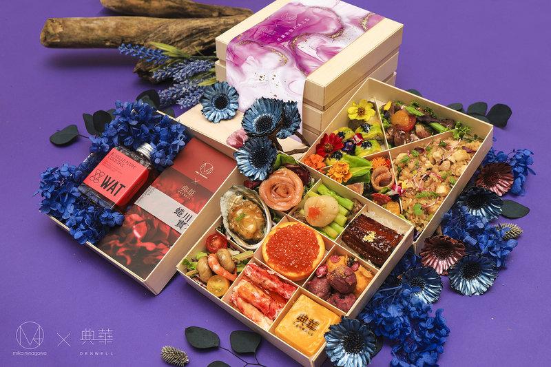 Mika餐食饗宴禮盒