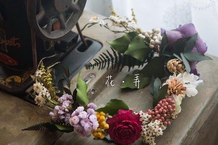 乾燥花飾+胸花+花圈+捧花