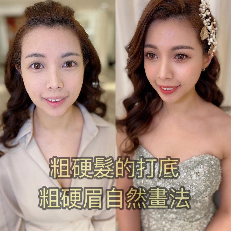新娘秘書單一妝髮造型服務作品