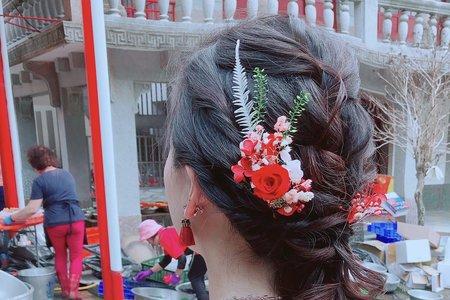 我的仙氣新娘