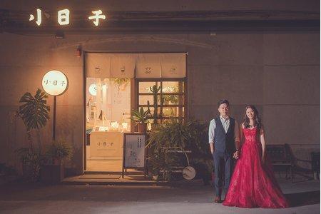 金華 & 湘云