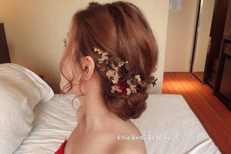 浪漫低盤 編髮造型