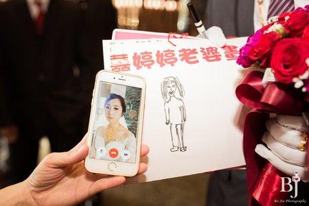 婚禮攝影   新竹   詠翔+婉婷