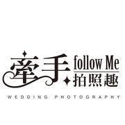 牽手拍照趣 婚禮攝影