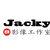 Jacky影像工作室