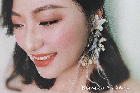 KimikoMakeup岑-樂樂-新秘工作紀錄