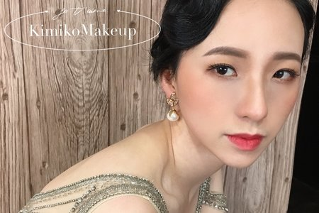 KimikoMakeup岑-思思-復古華麗韓風