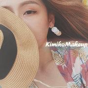Kimiko Makeup岑