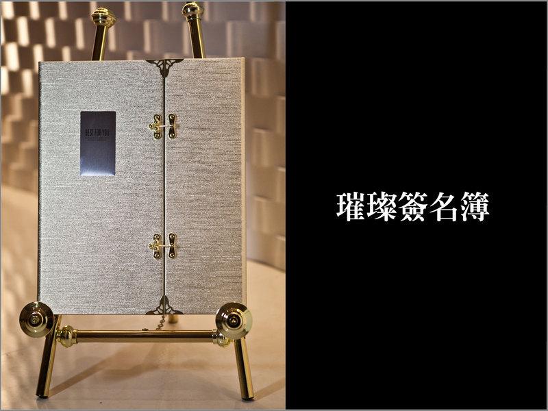 夢幻尊爵 檔案全贈40組49800元作品