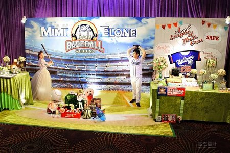 BASEBAL WEDDING