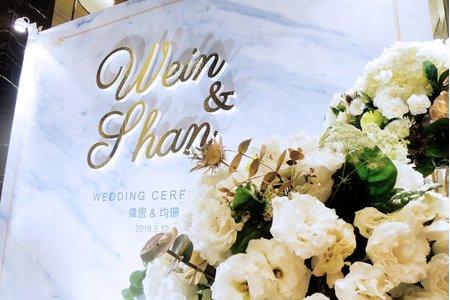 2018.05.12清水成都婚宴會館婚禮佈置