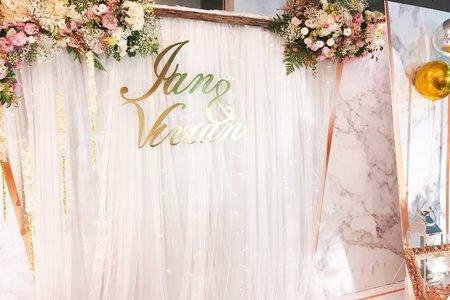 2018.12.30新竹彭園婚宴會館