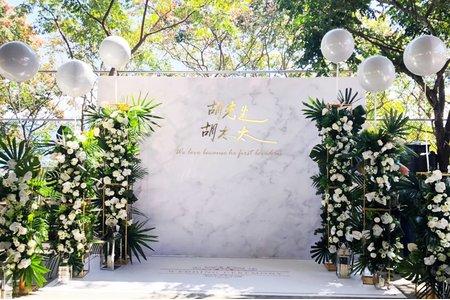 台東海瑞鄉婚禮佈置