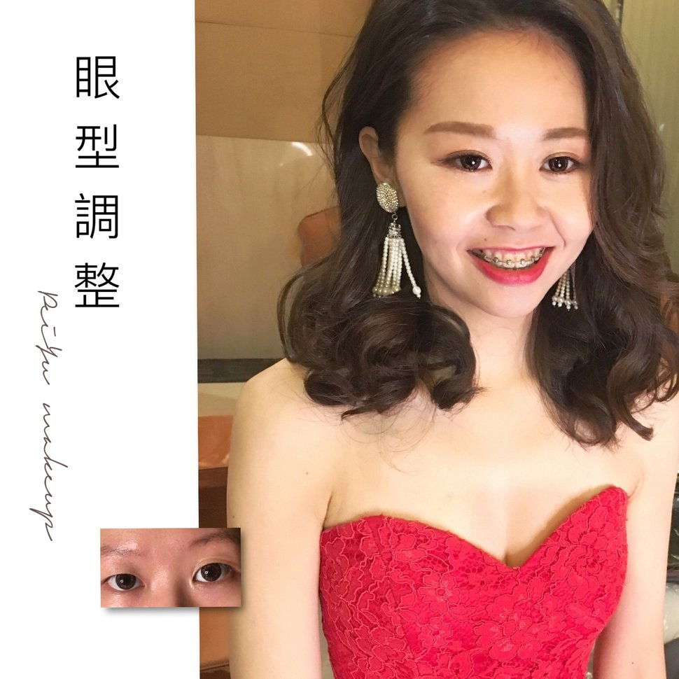 IMG_1409 - 新竹/台北/桃園新秘Peggy Pai - 結婚吧