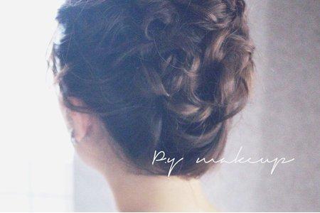 氣質的新娘-小清新風&盤髮(含眼型調整)