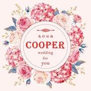 婚禮主持Cooper!